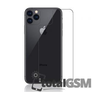 Geam Protectie iPhone 11 Pro Max 6.5 inch Capac Baterie