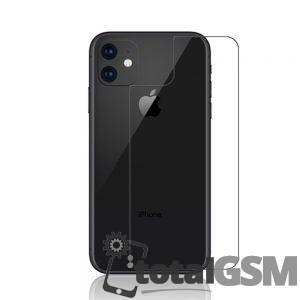 Geam Protectie iPhone 11 Pro 6.1 inch Capac Baterie